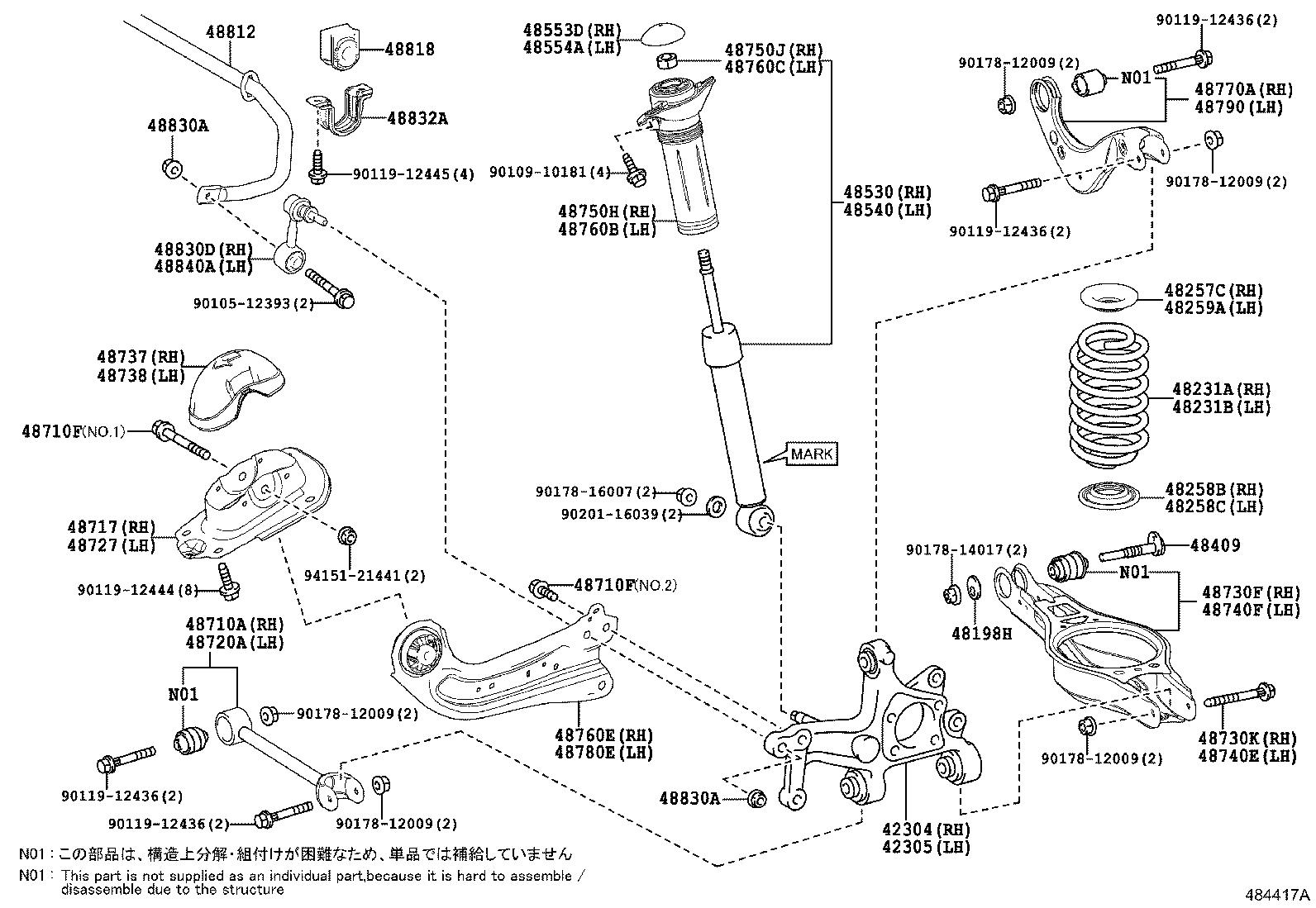 Toyota Camry Cam Sub Assembly Rear Suspension Toe