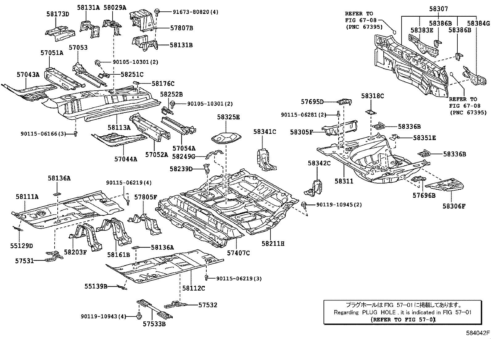 Toyota Corolla Im Reinforcement Sub Assembly Front Floor