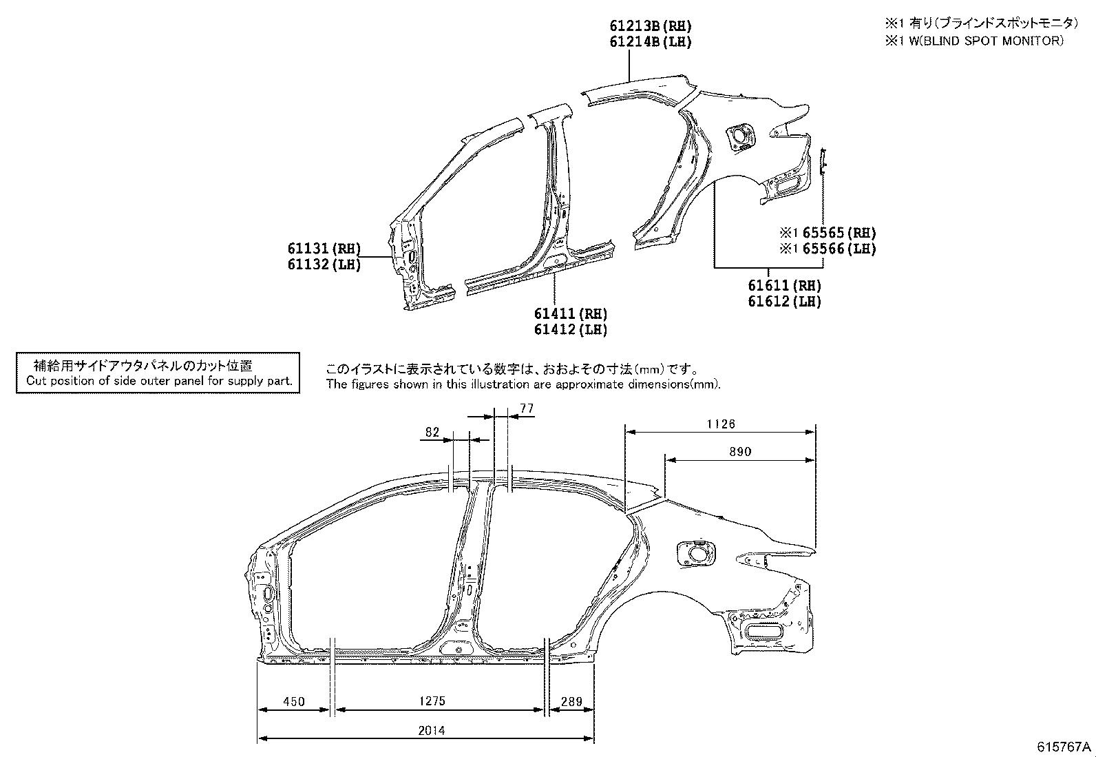 Toyota Camry Body A Pillar Bracket Left Right
