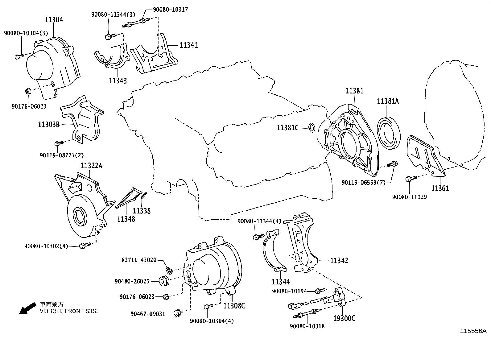 Toyota Tundra Engine Timing Cover