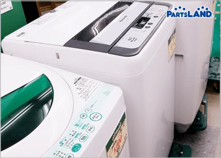 洗濯機ドーン!| オフハウス 相模原田名店