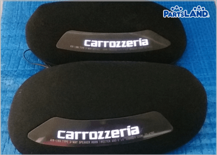 Carrozzeria 3-WAY SPEAKER 120W TS-A70Ⅱ  ガレージオフ 八王子堀之内店