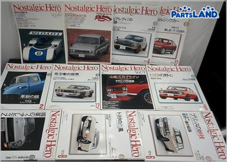 Nostalgic Hero いま、クラッシックが新しい!絶版車 | ガレージオフ 八王子堀之内店