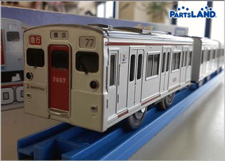 プラレール 相模鉄道7000系| ホビーオフ 湘南平塚店