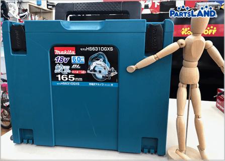 新品 makita  鮫肌 充電式マルノコ165mm HS631DGXS 6.0Ah ×2個 未開封| ガレージオフ 湘南平塚店
