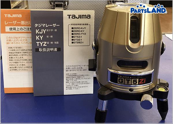 Ta ji m a レーザー墨出し タジマ| ガレージオフ 湘南平塚店