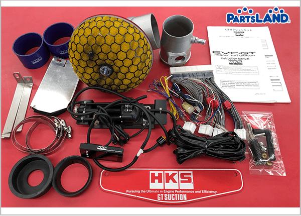 HKS GTサクションキット 86 BRZ HKS エレクトロニックバルブコントローラー オイルクーラー| ガレージオフ 八王子堀之内店