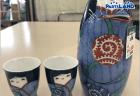 サムシングブルー!| オフハウス 秦野店