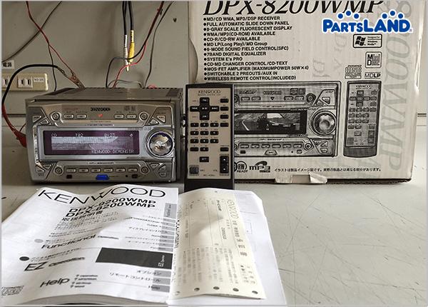 KENWOOD DPX-8200WMP 中古品| ガレージオフ 湘南平塚店