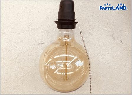 電球型照明| オフハウス 相模原田名店