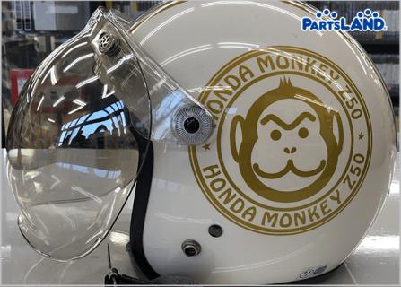 HONDA モンキー 15周年 ジェットヘルメット| ガレージオフ 湘南平塚店