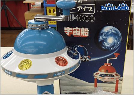 レトロ タイガーベビーアイス ABU-1000 かき氷機| ガレージオフ 湘南平塚店