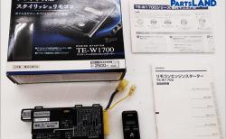 CARMATE    アンサーバック付きエンジンスターター 型番:TE-W1700| ガレージオフ 八王子堀之内店