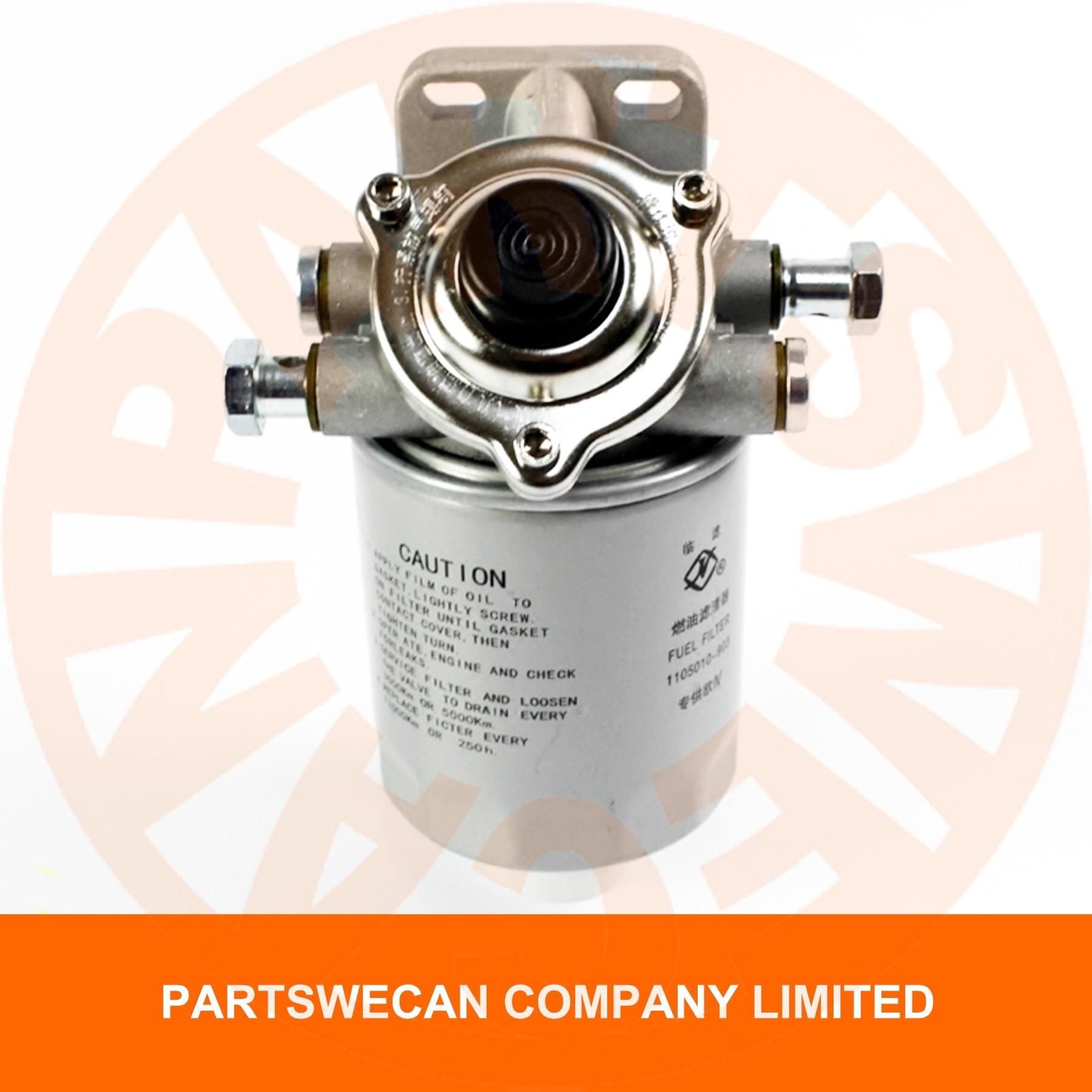 fuel filter assy 4d27g31-24100 xinchai 490bpg engine forklift aftermarket  parts – engine parts online store  partswecan