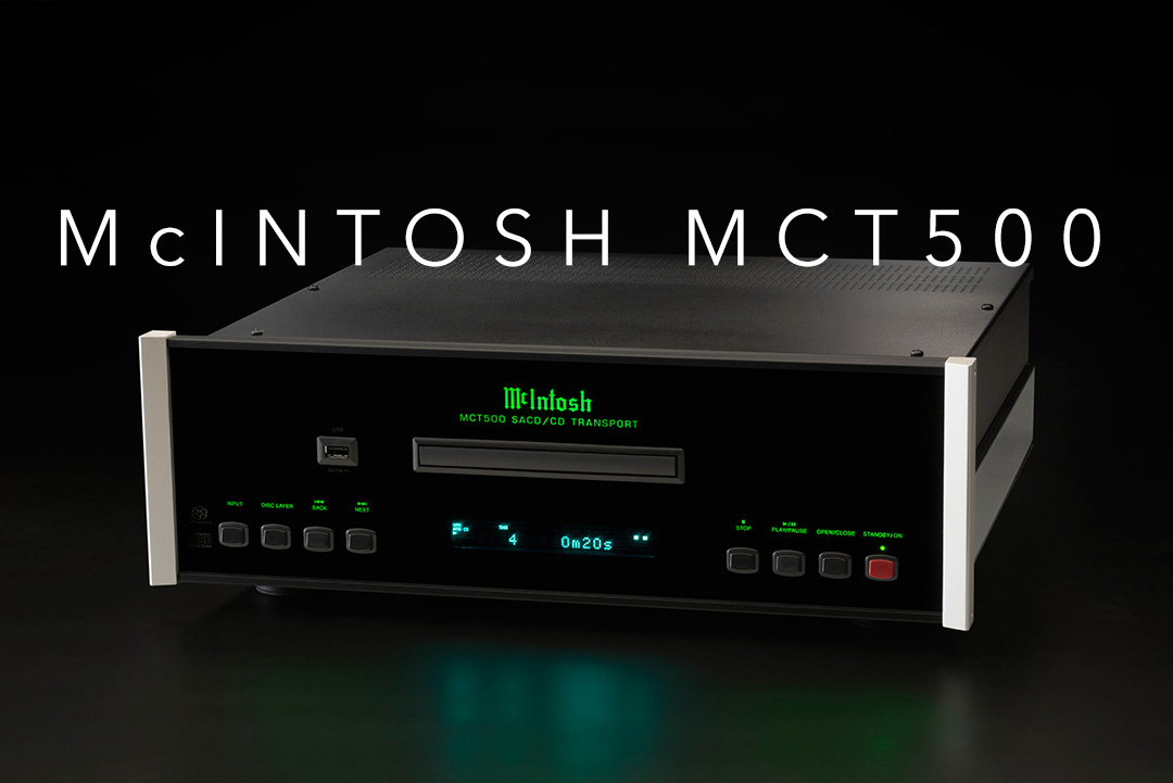 McIntosh MCT500: New flagship SACD/CD Transport launched