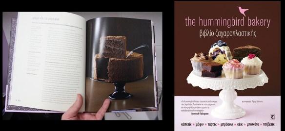 Συνταγή τούρτα σοκολάτα τουρτα με ζαχαρόπαστα Hummingbrd Bakery Gus Cakes By Samantha Mega Joy