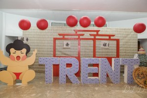 Trent's Japanese Sushi Themed Party – 1st Birthday