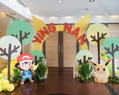 Ying Nan's Pokemon Themed Party – 7th Birthday