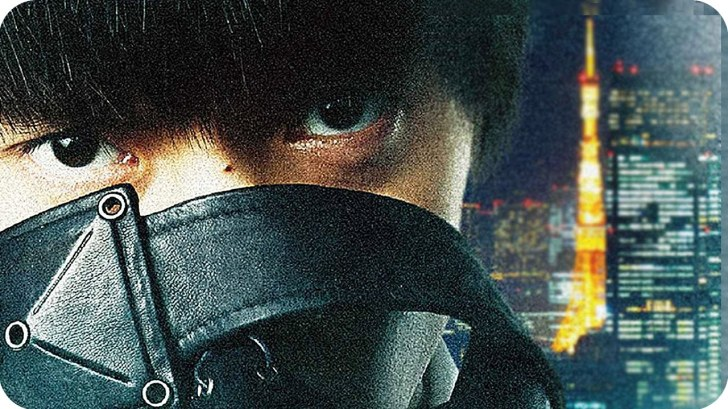 TOKYO-GHOUL-English-Trailer-2017-Live-Action-Movie