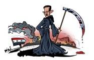 Death Dealer of Damascus