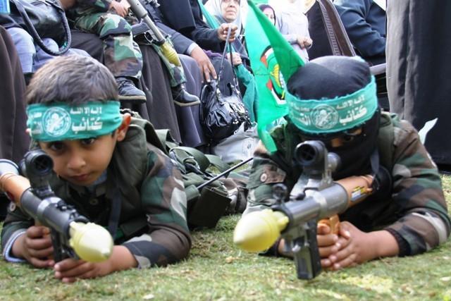 Arab Children