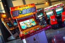Bishi Bashi Arcade Machine