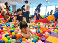 Kids Ball Pit Rental Singapore