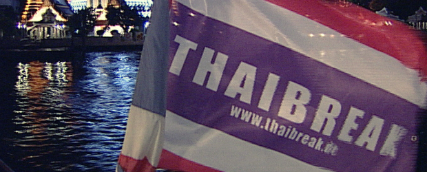 Thaibreak Flagge