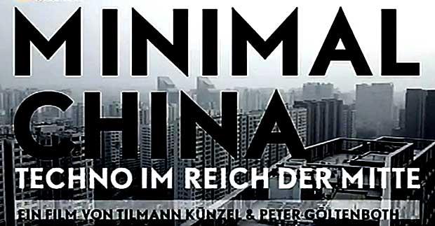 minimalchina