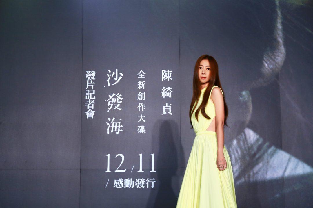 邁入出道20年 陳綺貞啟動「觀察者四部曲」計畫 再現宏觀音樂視野