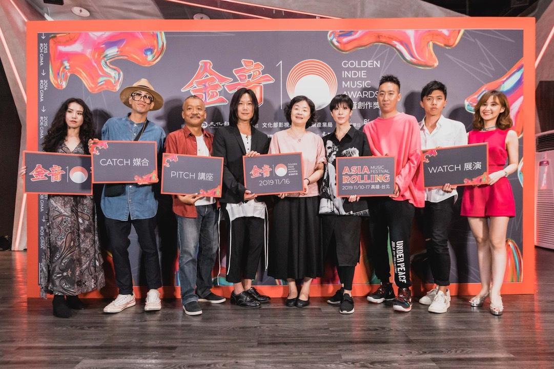 金音創作獎入圍揭曉 大象體操、美秀集團成入圍最大贏家