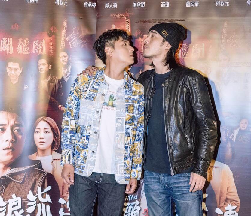 《角頭—浪流連》首映會加碼 Afterparty 鄭人碩、黃騰浩大玩隔空吻