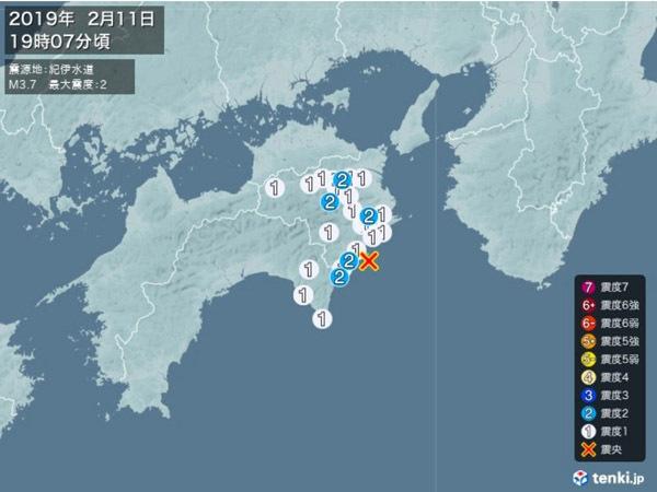 【専門家も警鐘】南海トラフ巨大地震「前兆」続々発生の不気味さ