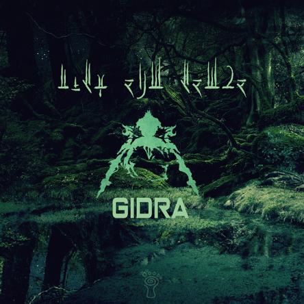 Gidra - Enter The Grid - prvdg28 - featured image