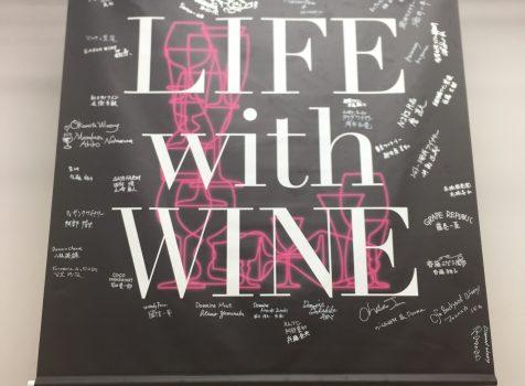 LIFE with WINE#10 日本ワインを日常に