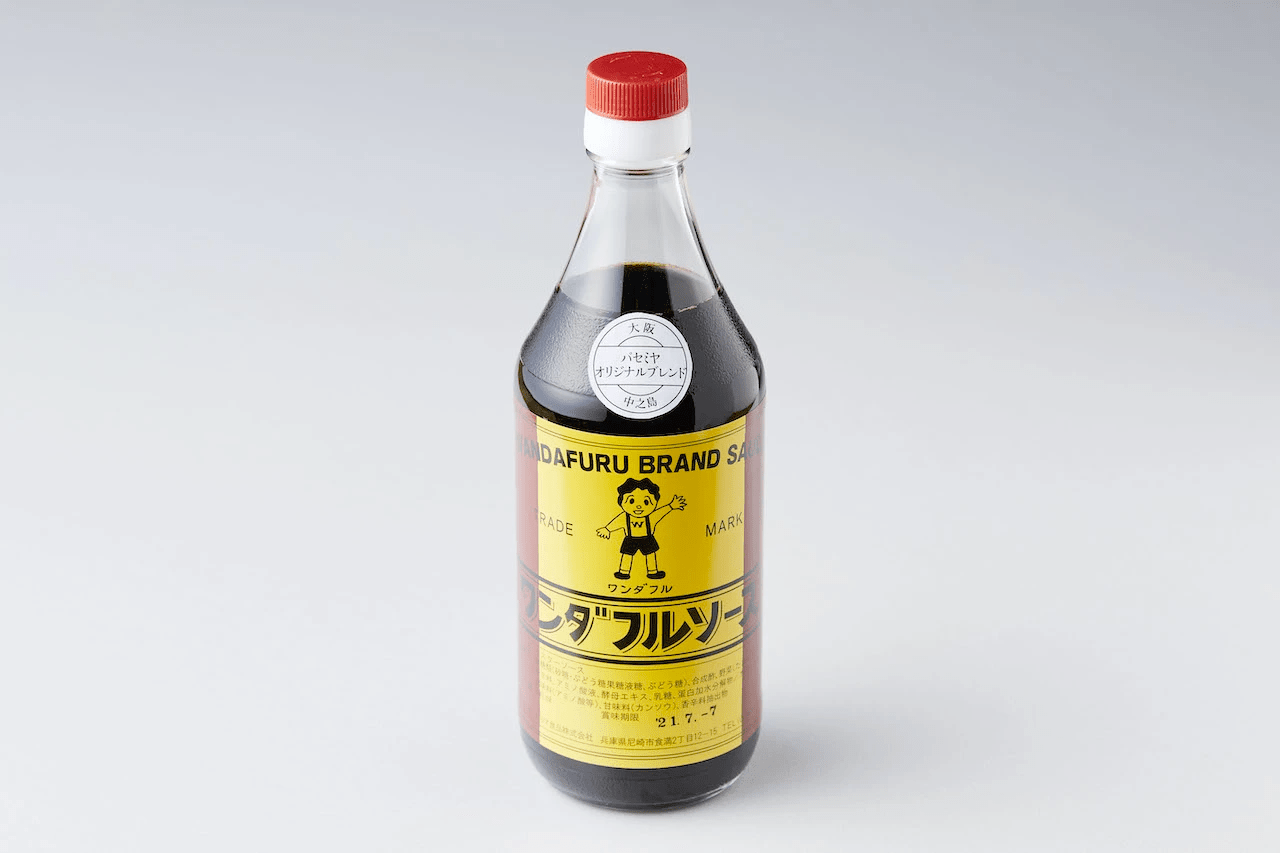 sauce_bottle