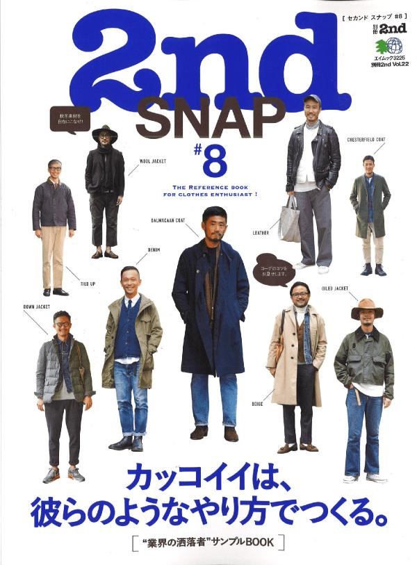 2ndSnap8_top