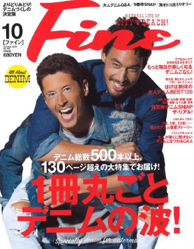 Fine2015Oct_topfull_400