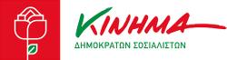 Kinima_Dimokraton_Sosialiston