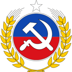 Partido Comunista, Izquierda, Comunista