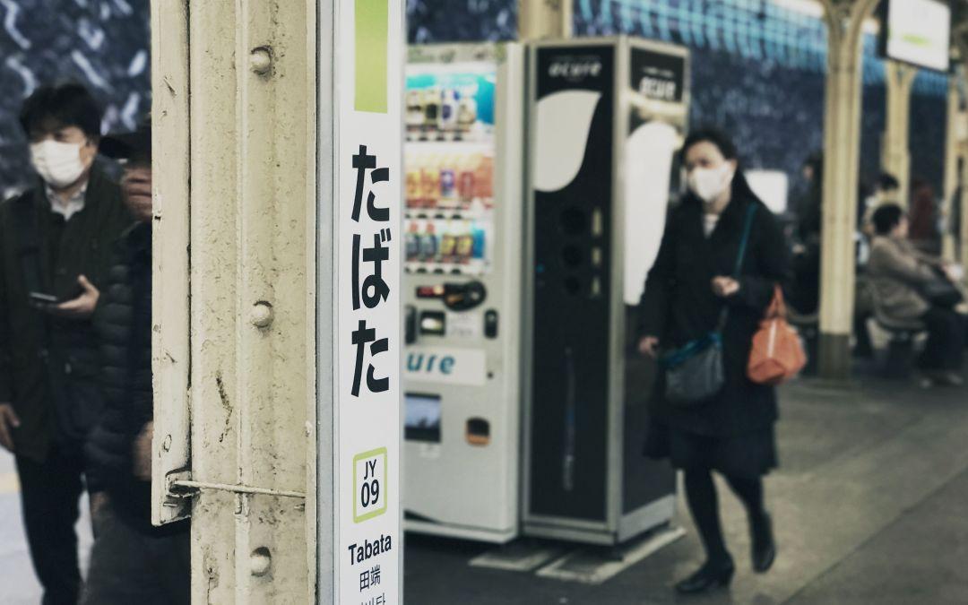 Coronavirus: consejos de prevención para viajeros a zonas de riesgo potencial