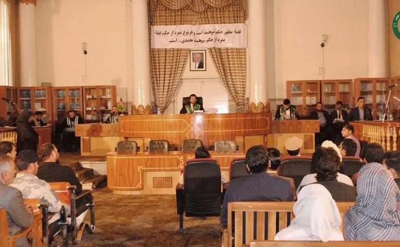 مجازات سه مرد و یک زن در پیوند به آدم ربایی در کابل