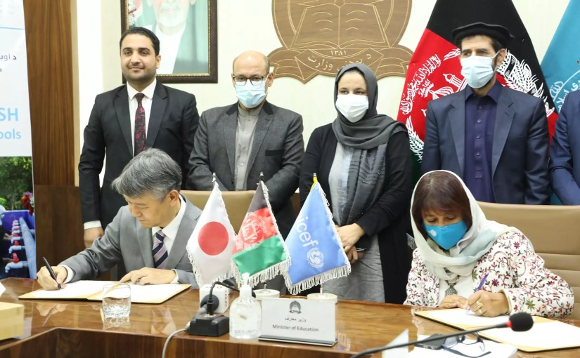 Japan's $ 4 million assistance to Afghanistan
