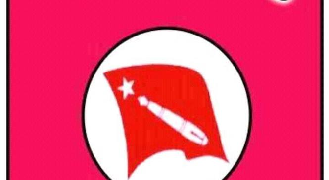 संगठन विस्तारमा जुट्याे अनेरास्ववियु