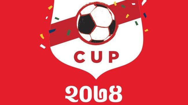 जेसिज कप २०७४ मा सुदूरपश्चिम विजयी