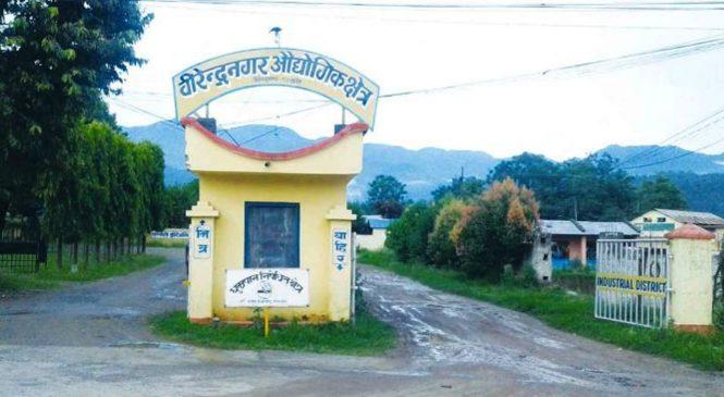वीरेन्द्रनगर अाैद्याेगिक क्षेत्रकाे दुरुपयाेग : सरकारी जग्गा अावासका रुपमा प्रयाेग
