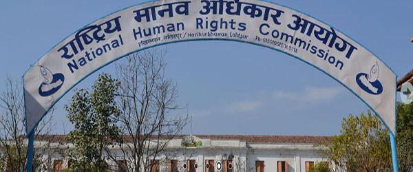 मानव अधिकार आयोगलाई कस्ने गरी सरकारले ल्यायो विधेयक