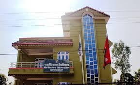 मध्यपश्चिमाञ्चल विश्वविद्यालयमा प्रहरी र विद्यार्थीबीच झडप