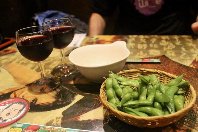 Comida japonesa Edamame