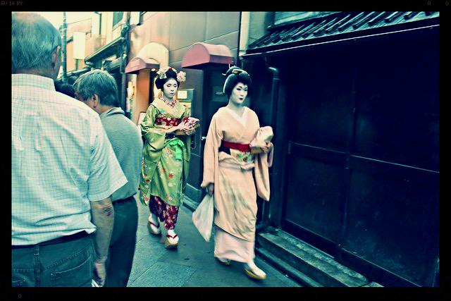 Geisha Kioto Fotos de Japón